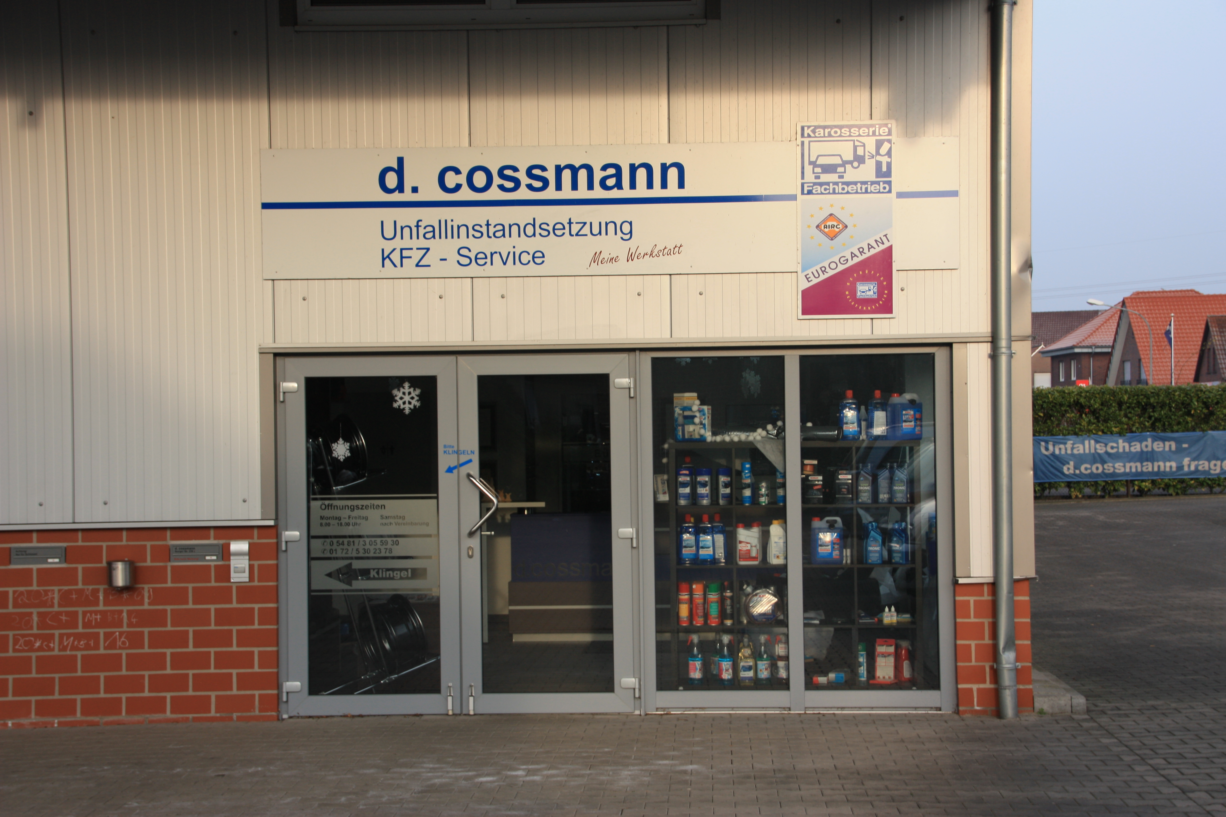 Firma d. cossmann in Lengerich, Haupteingang